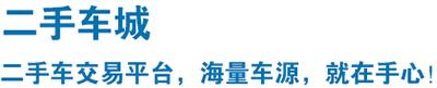 皇冠手机网址|官方网站城说明